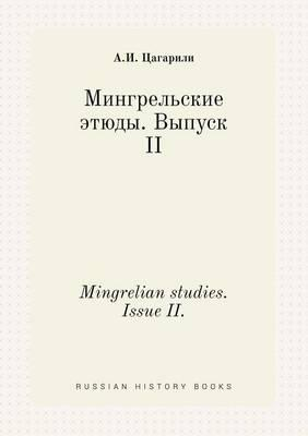 Mingrelian Studies. Issue II.