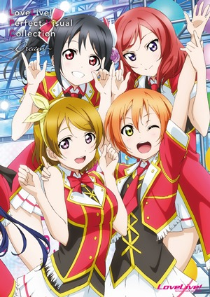 LoveLive! Perfect Visual Collection ~Dream~