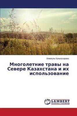 Mnogoletnie travy na Severe Kazakhstana i ikh ispol'zovanie