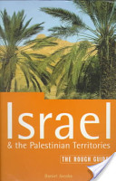 Israel and the Pales...