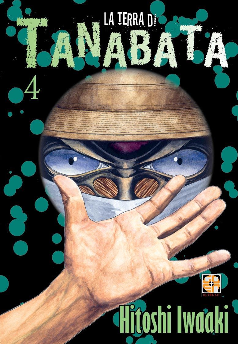 La terra di Tanabata...
