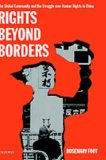Rights Beyond Borders