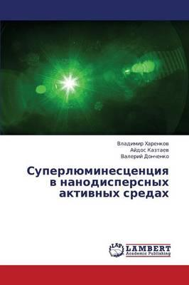 Superlyuminestsentsiya v nanodispersnykh aktivnykh sredakh
