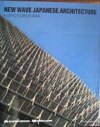 New Wave Japanese Architecture