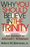 Why You Should Believe in the Trinity