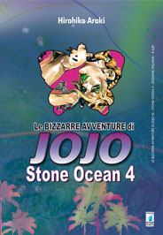 Le bizzarre avventure di JoJo - Vol. 43