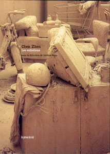 Zhen Chen - The Discussions
