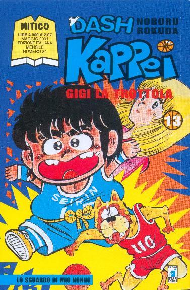 Dash Kappei vol. 13