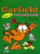 木納沈靜的加菲貓 [Garfield vol.6]