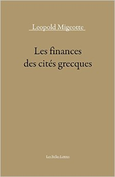 Les finances des cités grecques