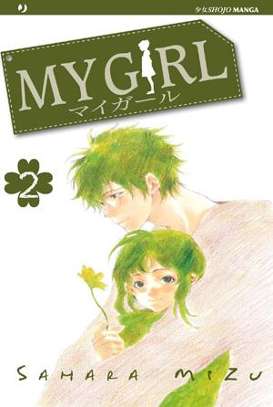 My Girl vol. 02