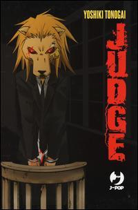Judge box vol. 1-6