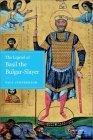 The Legend of Basil the Bulgar-Slayer