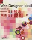 Web Designer Idea