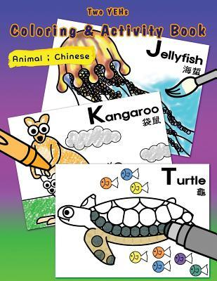 Two YEHs Coloring & Activity Book Animal 2