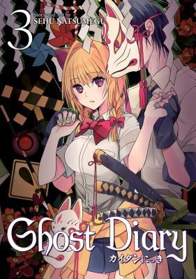 Ghost Diary 3
