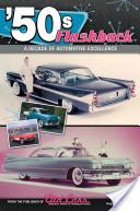 50s Flashback