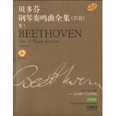 贝多芬钢琴奏�...