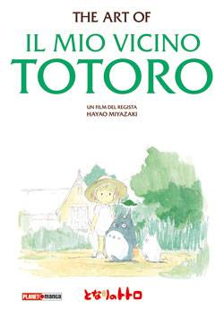 The Art of Il mio vicino Totoro