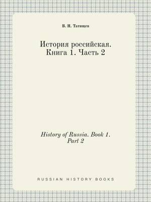History of Russia. Book 1. Part 2