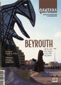 Beyrouth de la cité des lettres à la ville du futur