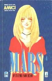 Mars vol. 4