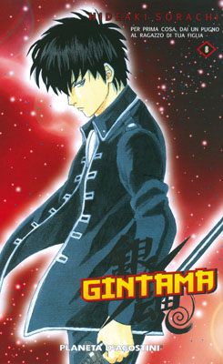 Gintama 8