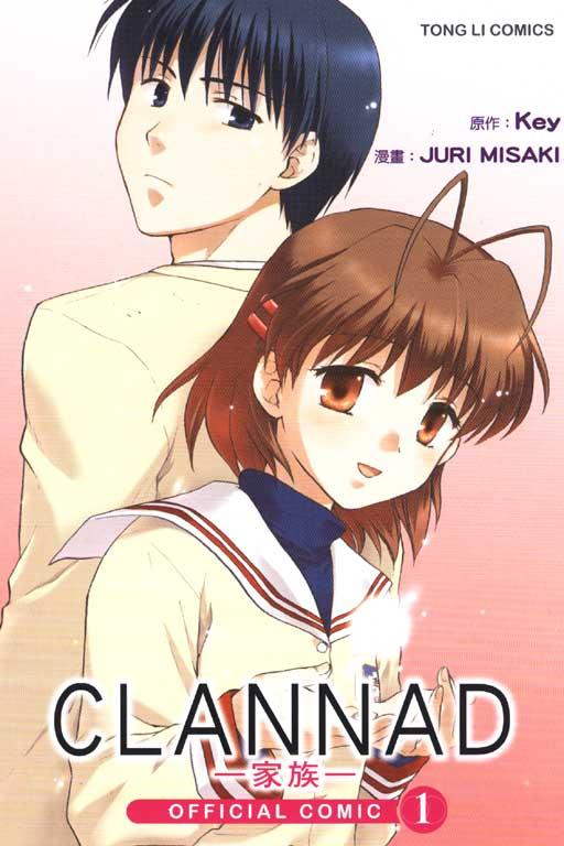 CLANNAD -家族- 1