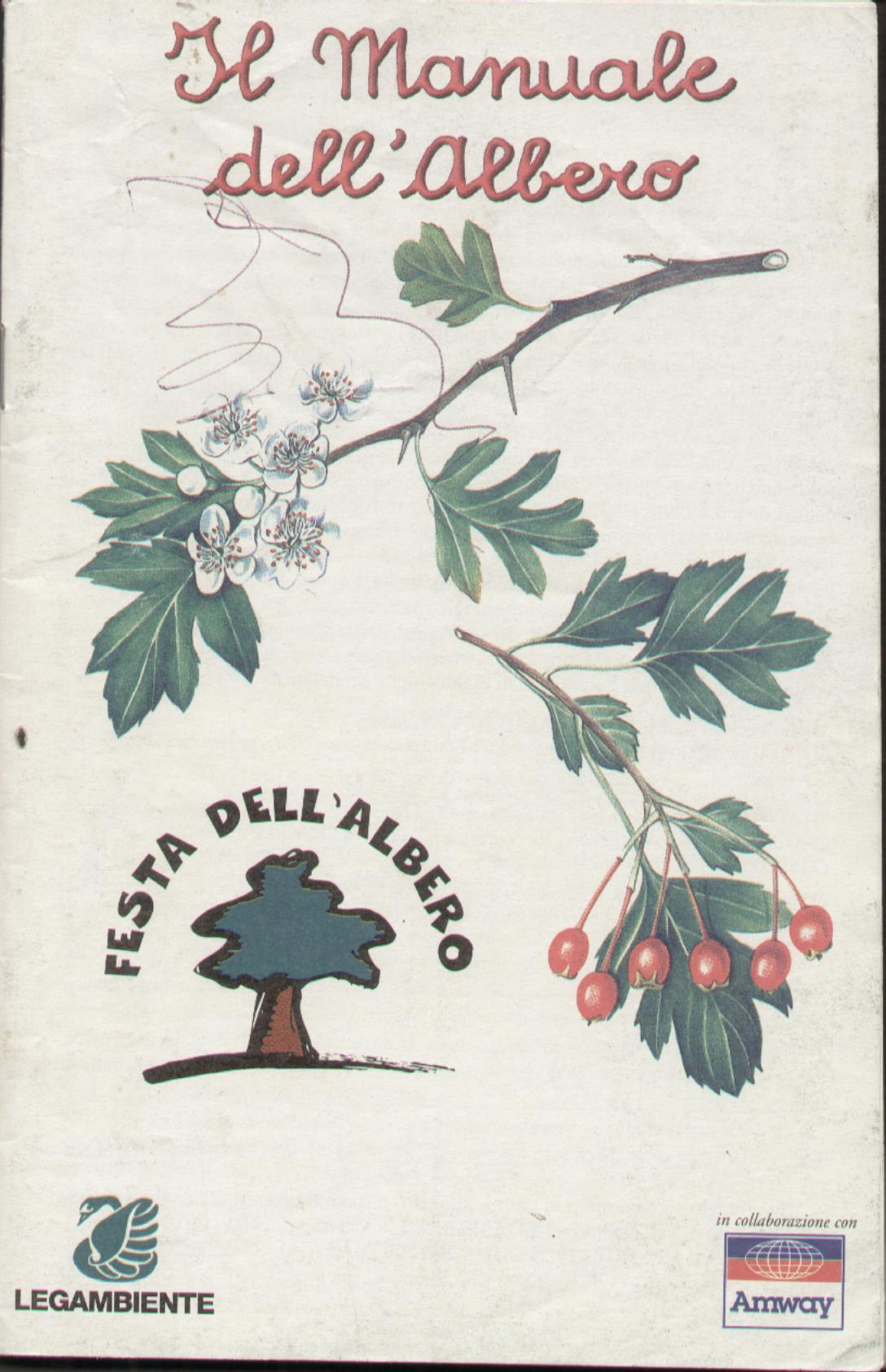 Il manuale dell'albero