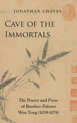 Cave of the Immortal...