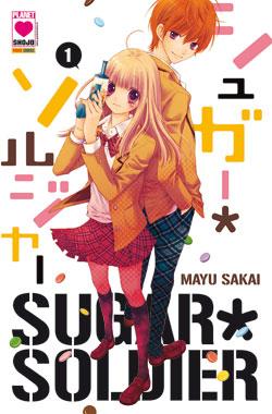 Sugar Soldier vol. 1