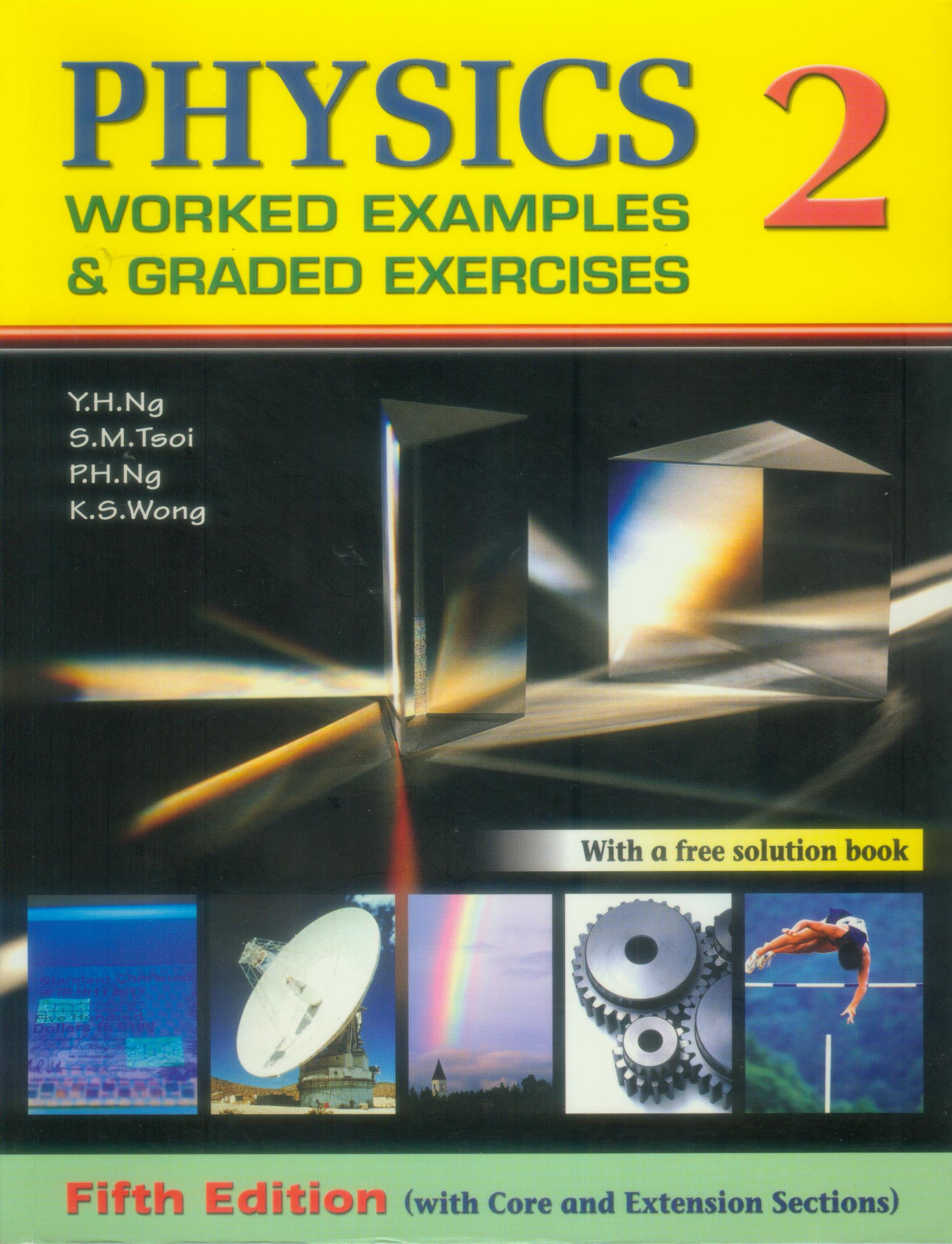 Physics 2 Worked Examples & Graded Ex 5E [PWE2 5E]