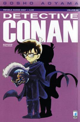 Detective Conan vol. 26