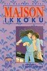 Maison Ikkoku, Volume 1