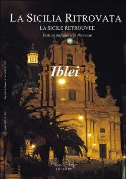 La Sicilia ritrovata n. 4 (aprile 2005)