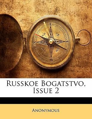 Russkoe Bogatstvo, Issue 2