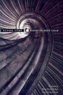 Stone lyre