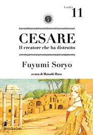 Cesare Vol. 11