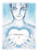 I MISS YOU(2)