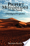 Prophet Muhammad(s) and His Family