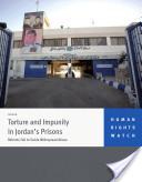 Torture and Impunity in Jordan's Prisons