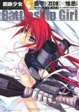 Battleship Girl -鋼鉄少女-(4)