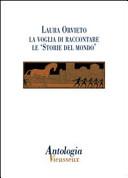Laura Orvieto: la voglia di raccontare le 'Storie del mondo'