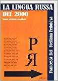 La lingua russa del 2000 - Vol. 1
