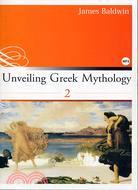Unveiling Greek Myth...
