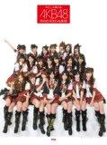 AKB48 ピアノ・ソロ・アルバム