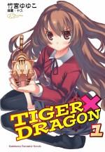 TIGER×DRAGON 1!