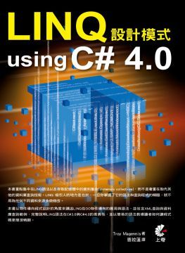 linq設計模式 using c# 4.0