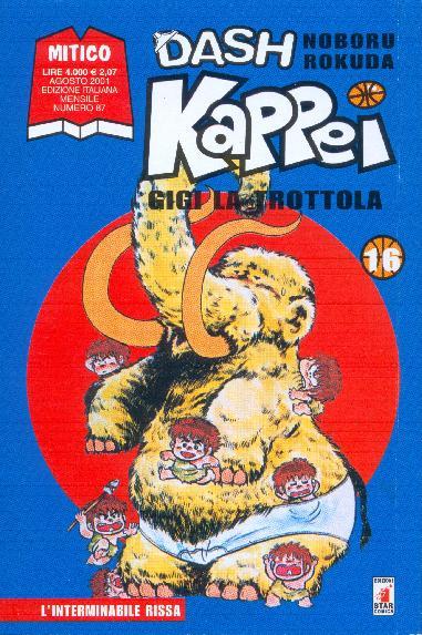 Dash Kappei vol. 16