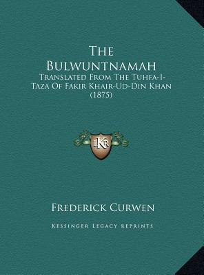 The Bulwuntnamah
